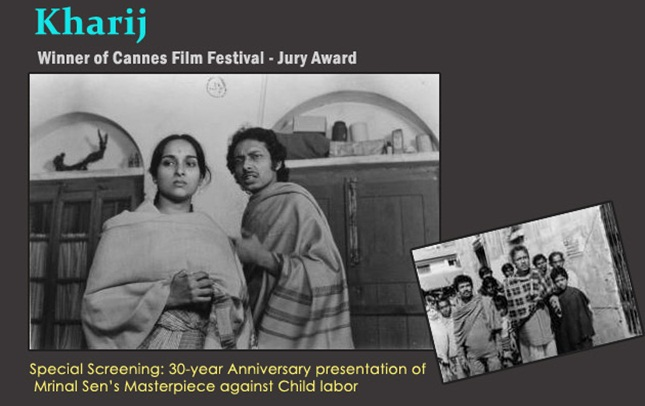 Mrinal Sen movies, Indian movies at Cannes Film Festival, Bengali cinema