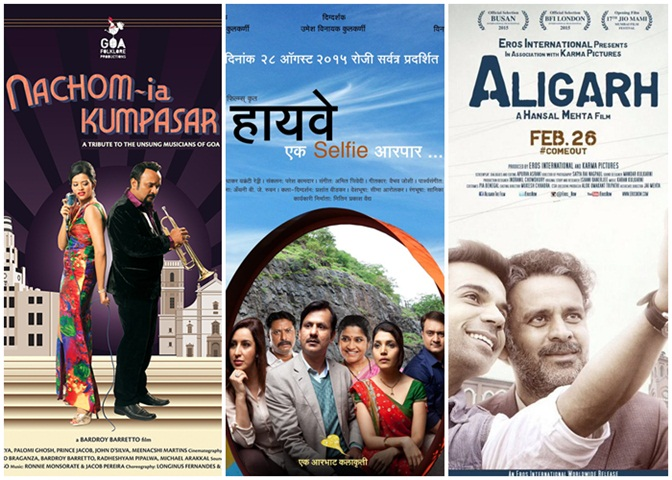 NYIFF 2016, 16th New York Indian Film Festival, Indians in America, Indian expats in New York, New York City events, film festivals, Indian Cinema