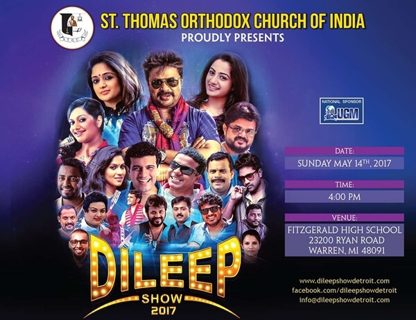 Dileep Show 2017 Detroit, Detroit events 2017, Michigan Indians