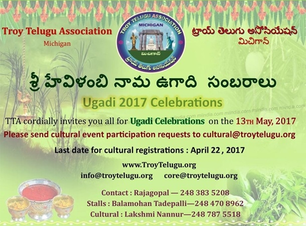 Troy Telugu Association Michigan, Telugu Indians USA, Detroit Indian events