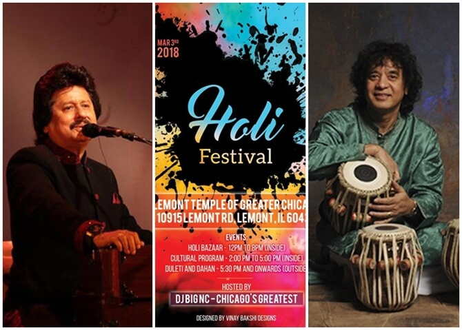 Chicago Indian events, Holi 2018 USA, Chicago events March 2018