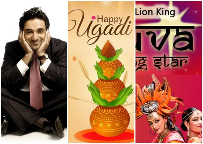 Washington DC events, Indian events DC Metro Area, Washington Metro Area Indians