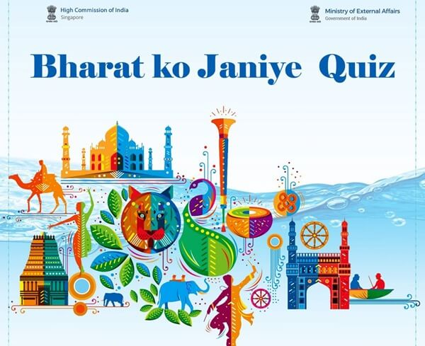 Bharat Ko Janiye quiz 2018, Know your India program, news for NRIs, overseas Indians news